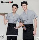 服務員夏裝餐飲火鍋店奶茶店西餐廳短袖女服裝工服酒店工作服韓版