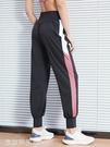 健身褲 健身褲女寬鬆收口束腳瑜伽褲夏季薄款網紅跑步透氣梭織運動長褲 米家