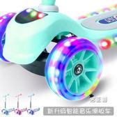 滑步車滑板車兒童1-2-3-6歲小孩寶寶男孩初學者3四輪踏板劃板滑滑溜溜車XW(七夕禮物)