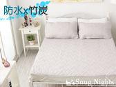 (預購)[SN]平單式防水竹炭保潔墊5x6.2尺雙人三件組(含枕墊*2)台灣製※限2件內超取