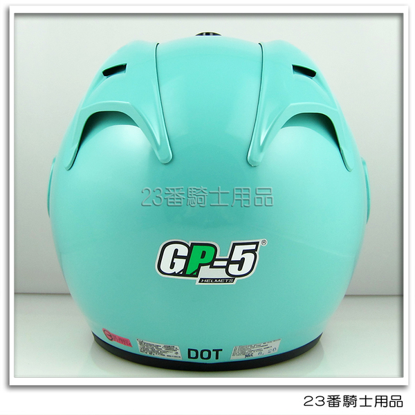 【GP5 A613 素色 3/4罩 安全帽 蒂芬妮綠 】內襯全可拆洗、免運費