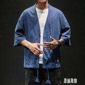 中國風防曬衫男裝道袍開衫大碼寬鬆日系和服防曬衣青年夏季外套 LR9684【原創風館】