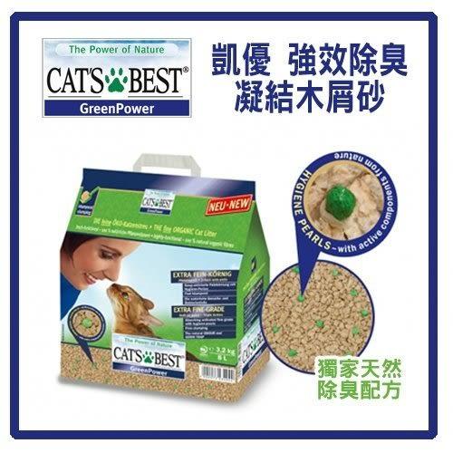 *WANG*【單包】美國凱優CAT'S BEST《強效凝結除臭木屑砂》8L 黑標 紅標升級版