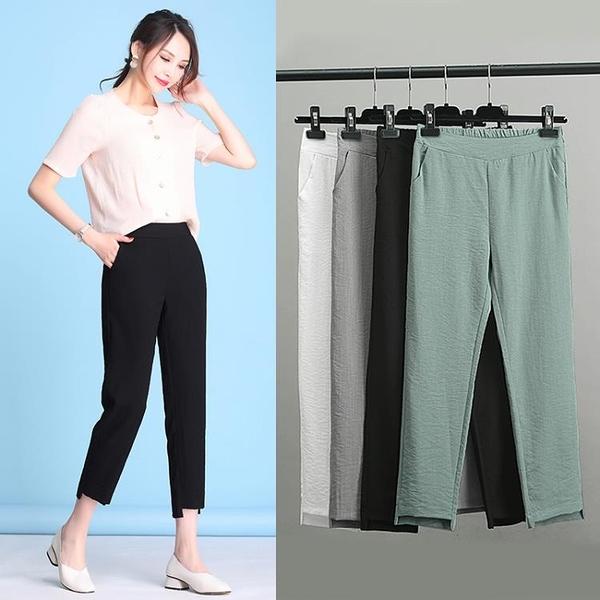 九分褲 哈倫褲女夏薄款2020新款寬鬆黑色女休閒褲七分冰絲直筒女褲九分褲