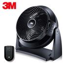 3M DC節能渦流 空氣循環扇 FC-800HD