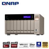 QNAP 威聯通 TVS-873e-4G 8Bay網路儲存伺服器