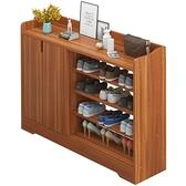 鞋櫃家用門口實木色大容量多層防塵經濟型玄關櫃陽台簡易鞋架收納 【雙十同慶 限時下殺】