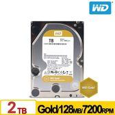 WD WD2005FBYZ 金標 2TB 3.5吋企業級硬碟