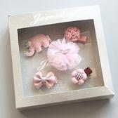 粉色系大象蝴蝶結髮飾禮盒組 兒童髮夾 髪飾