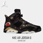 【現貨折後6280】CLASSICK Nike Air Jordan 6 Retro CNY BG GS 黑 金 紅 牡丹 刺繡 煙火 男鞋  AA2492-021