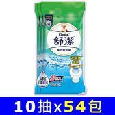 舒潔濕式衛生紙 (10抽x3包x18入)