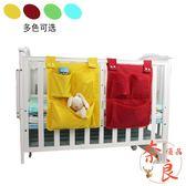 實用結實帆布嬰兒床尿布收納掛袋  家居布藝收納袋【奈良優品】