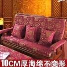 實木沙發墊子帶靠背加厚高密度海綿木質連體防滑老式紅木沙發坐墊 NMS小艾新品