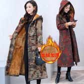 冬季民族風棉衣女中長加絨加厚中國風盤扣復古連帽外套洋裝 店慶降價