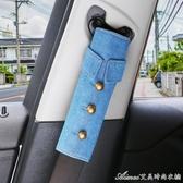 汽車安全帶套護肩套保險帶套保護套女車裝飾四季可愛創意蕾絲一對 艾美時尚衣櫥