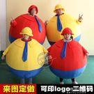 肥肥球卡通人偶服裝地球奔跑吧兄弟成人玩偶服六一兒童節定制圓球 YXS『小宅妮時尚』