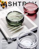 日式水晶玻璃煙灰缸時尚創意家用客廳辦公室煙缸QJ-12