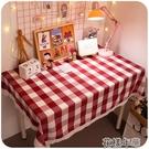 桌布pvc擺攤桌布防水防油棉麻免洗北歐布藝學生書桌面少女心桌墊 花樣年華