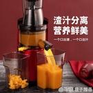 獅威特大口徑榨汁機家用渣汁分離全自動炸果汁機多功能小型原汁機 (橙子精品)