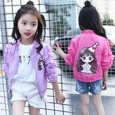 防曬衣 女童防曬衣韓版夏季防紫外線薄外套夏裝兒童洋氣防曬服潮