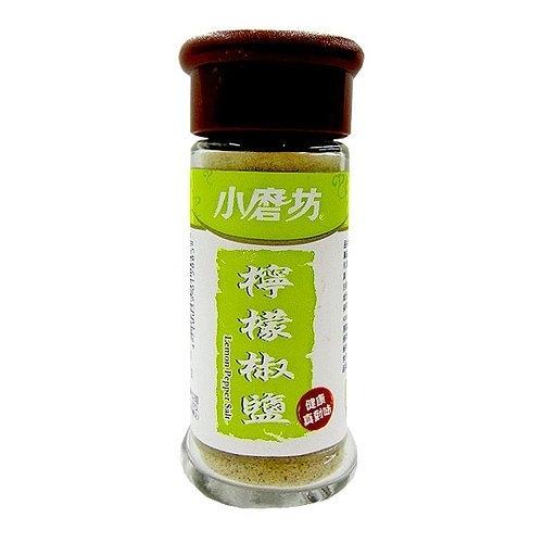 小磨坊 檸檬椒鹽 40g【康鄰超市】