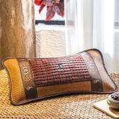 麻將茶葉夏天涼席枕頭夏季竹涼枕單人涼爽夏護頸椎冰絲藤枕 QQ24557『MG大尺碼』