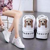 售完即止-增高鞋-內增高小白鞋女春季百搭韓版網紅板鞋厚底鬆糕白色運動鞋庫存清出(11-23S)