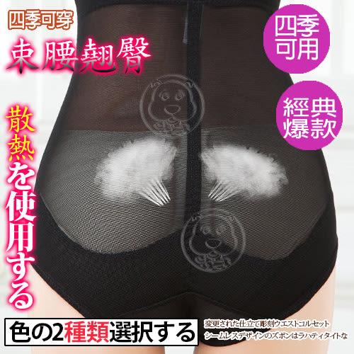 【 培菓平價寵物網】爆款產後》排扣高腰夾收腹塑身衣束腹無痕塑身褲