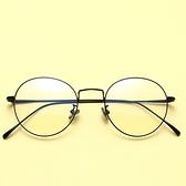 鏡架(圓框)-細邊文藝氣質復古男女平光眼鏡5色73oe27[巴黎精品]