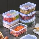 收納盒 廚房冰箱長方形保鮮盒微波耐熱塑料飯盒食品餐盒水果收納密封盒