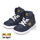美國 DC UNI LITE 深藍 牛仔布 套入式 高筒 滑板鞋 小童鞋 NO.R3779