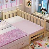 加寬床拼接床定制兒童床帶嬰兒床實木床加寬拼接加床拼床定做【快速出貨八五折免運】