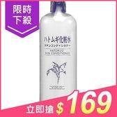 Imju 薏仁清潤化妝水500ml 薏仁水【小三美日】原價$199