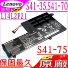 Lenovo S41 電池(原廠)-聯想...