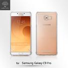 【默肯國際】Metal Slim 三星 Samsung Galaxy C9 Pro 透明空壓殼 TPU防摔軟殼 手機保護殼 清水套 果凍套