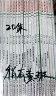 二手書R2YBb《中華水電冷凍空調 44.45.52.73.77.82-84.8