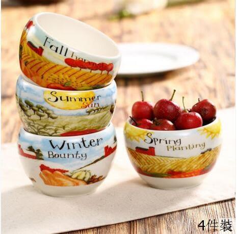 京東生活小物加深加厚印花陶瓷碗量販4件裝面碗湯碗水果碗