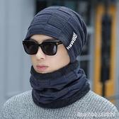 毛帽 毛線帽男冬天保暖帽子圍脖套帽加厚加絨針織帽套頭帽護脖護耳帽冬 星河光年