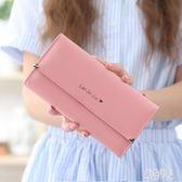 女長款手拿錢包新款日韓版拉鏈多功能長款大容量皮夾 aj8150『紅袖伊人』