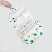 旅行收納袋 出國旅行化妝包女士便攜大容量洗漱包男多功能收納包簡約化妝品收納袋小c推薦