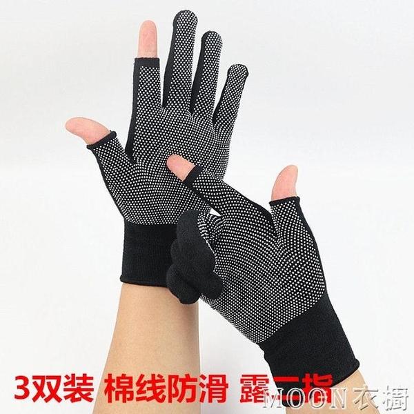 騎行手套 棉防滑手套男女通用露二指頭觸屏薄款透氣黑色開車騎行運動耐磨 快速出貨