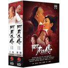 阿有正傳(全) DVD ( 張衛健/李彩...