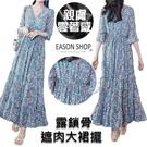EASON SHOP(GQ0885)韓版氣質滿版復古碎花薄鬆緊收腰V領荷葉袖短袖傘狀大擺連身裙洋裝女過膝A字長裙