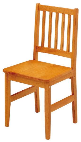【 IS空間美學】實木紳士椅