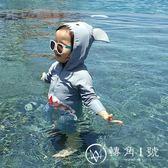 兒童泳衣男童女孩連體鯊魚防曬速干嬰兒小童寶寶1-3歲長袖游泳裝
