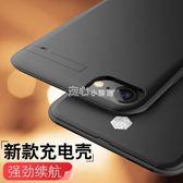 20000M蘋果6背夾充電寶iPhone7專用7p電池8便攜6s沖手機殼器plus行動電源go 走心小賣場