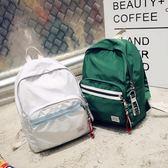 6-12周歲兒童背包2-3-4年級男女旅行雙肩包旅游男書包 熊熊物語