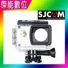 SJCAM原廠 SJ5000 無開孔防水殼 大按鍵 運動攝影機專用 保護殼 適用SJ5000 SJ5000X