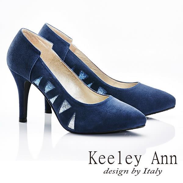 ★↘2折up★ Keeley Ann 神秘佳人~ 幾何造型麂皮高跟鞋(藍色)