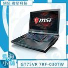 MSI 微星GT75VR 7RF(Tit...